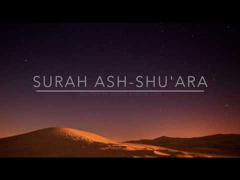 Surah Ash-Shu'ara | Abdul Rashid Sufi | English Translation