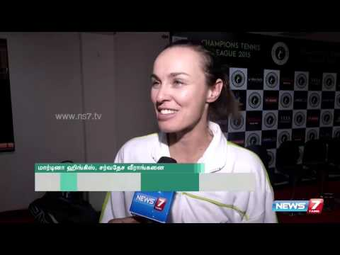 Tennis Player Mardina Hingis talks about chennai audience | Howzatt | News7 Tamil