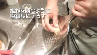 """安穏 戊の料理長、まさるさんが伝授してくれる もっとおいしい""""型破りレ..."""