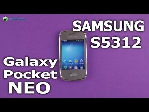 Распаковка Samsung Galaxy Pocket Neo S5312 Metallic silver