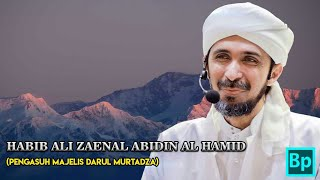 Video Asal Mula Assalamualaikum - Habib Ali Zaenal Abidin Al Hamid download MP3, 3GP, MP4, WEBM, AVI, FLV September 2018