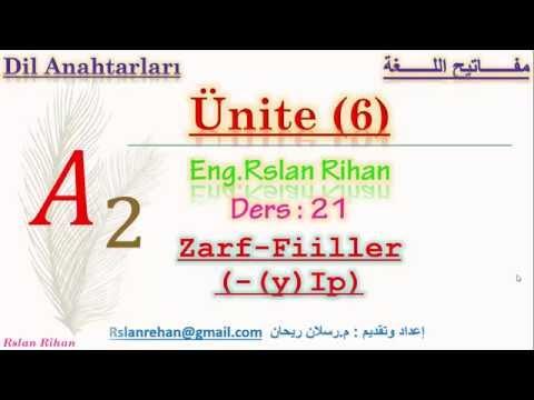 تعلم اللغة التركية (الدرس 21 من المستوى الثاني A2) (الرابط الفعلية العطفية Ip)
