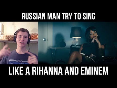 RIHANNA FEAT EMINEM - MONSTER   Karaoke   RUSSIAN MAN TRY TO SING   BAD VOCAL COVER