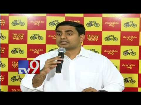 Nara Lokesh explains spurt in assets, condemns YSRCP - TV9