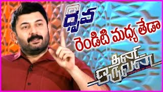 Difference Between Thani Oruvan And Dhruva Movies - By Arvind Swamy   Latest Interview