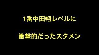 1番中田翔レベルに衝撃的だったスタメン 【プロ野球】