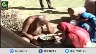 Baba Peer Nangy Shah Nanga (nude) of Azad Kashmir | Mirpur tv, Mirpur News