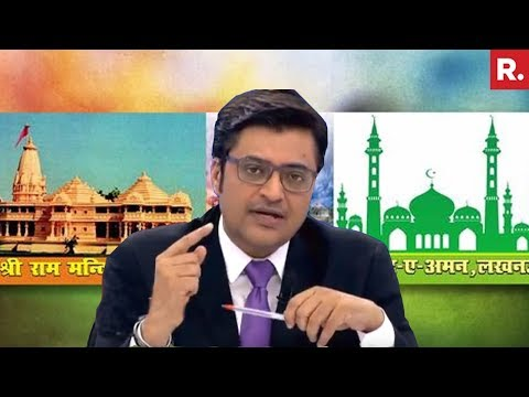 Mandir-Masjid Solution: Temple At Ayodhya, Mosque In Lucknow? | The Debate With Arnab Goswami