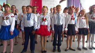 Україна - це я , шкільний хор, вітання вчителів