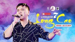 TÁC GIẢ ÂM NHẠC CỦA HÀNG LOẠT HIT TRIỆU VIEW FAP TV | LONG CAO | TEASER LIVESHOW 07 | HỨNG CHANNEL