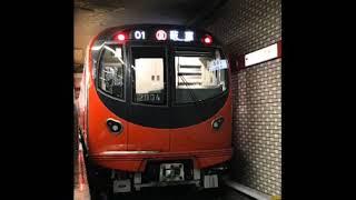 東京メトロ丸ノ内線 2000系104F 茗荷谷〜池袋 全区間走行音