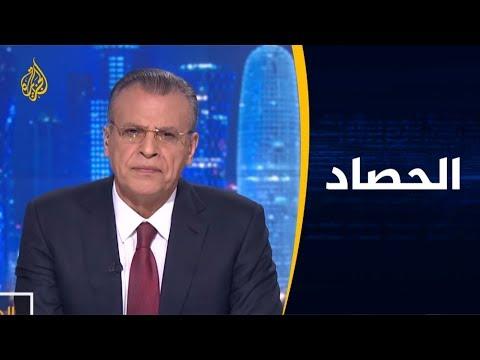 الحصاد - قصف أرامكو.. خسائر السعودية ومخاوف أسواق الطاقة  - نشر قبل 2 ساعة