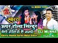 Upar Tola Sindur Beche Dj Shashi||2020 Khortha Jhumar Song||Yadav Tola Sindur Beche DjMunnaGodda