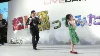 【りりりwith岡村隆史】踊ってみた in 超会議2 thumbnail