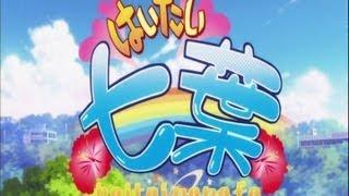 公式HP http://hai-tai.jp/ 沖縄プロジェクト第2弾!! 1話のみUPです。
