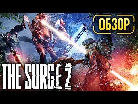 Обзор The Surge