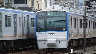 相鉄9000系9701F 快速 海老名駅付近通過