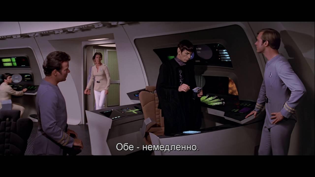 Звездный путь: Фильм - Trailer