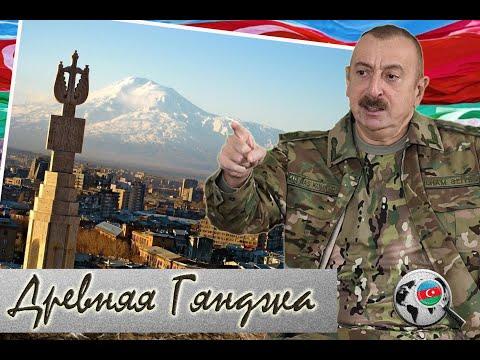 Армяне, можете кочевать от сюда. Армяне -  кочевники без родины! Турки наступают...