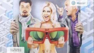 """3D-постер """"Самый Лучший Фильм 3-ДЭ"""" (lenticular poster """"SLM 3D"""")"""