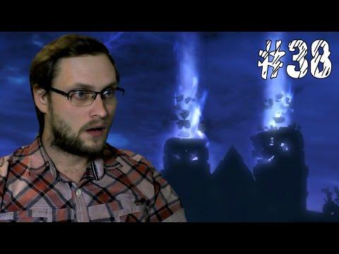 The Elder Scrolls V: Skyrim ► КАИРН ДУШ ► #38
