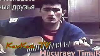 Тимур Муцураев Рай под тенью сабель mp3