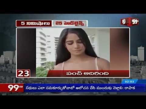 99TV 2PM News -5Mins 25 Headlines | 14-06-2019 | 99TV Telugu