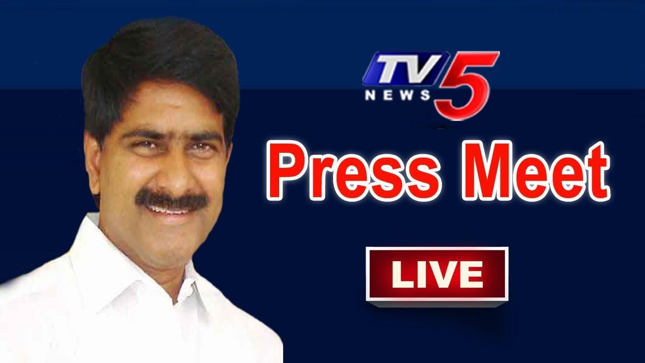 LIVE: Minister Devineni Uma Press Meet Over IT Grid Issue