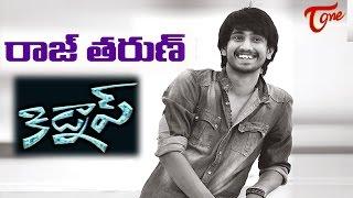 Hero Raj Tarun Kidnap   Telugu Comedy Short Film 2017   Directed by Sravan Victory Aepoori