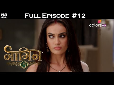 Naagin 3 - 8th July 2018 - नागिन 3 - Full Episode thumbnail