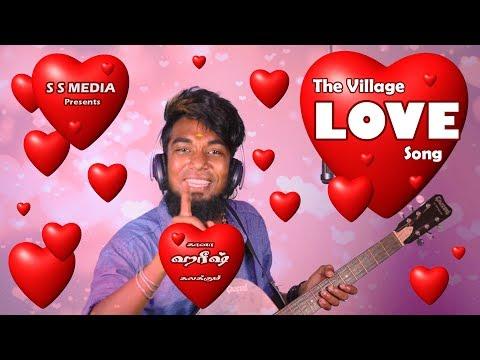 Village Love Song Gana Harish | 2017 | CHENNAI GANA MUSIC VIDEO