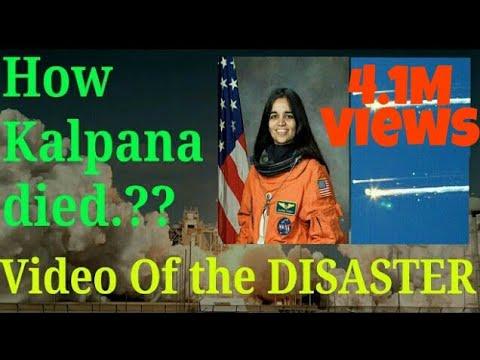 Kalpana Chawla story,How Kalpana Chawla Died ?? Kalpana chawla death video, shuttle crash