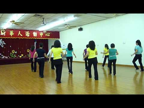 I Like It, I Like It - Line Dance (Dance & Teach)