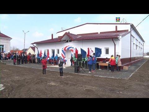 Новый спортивный зал открылся в станице Старотитаровской