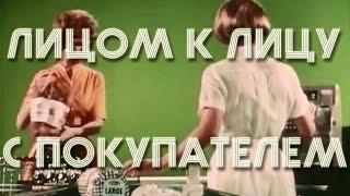 Кассир в супермаркете (1965)