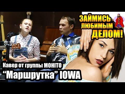 ПЕСНЯ ПАТРИОТА РОССИИ! (СМОТРЕТЬ ВСЕМ!) - YouTube