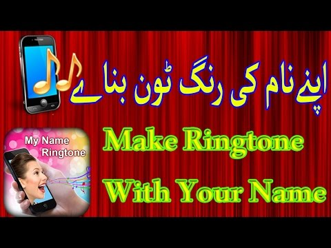 How to Make Ringtone With Your Name | Download Free Name Ringtone