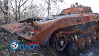 Дороги войны (Донецк)