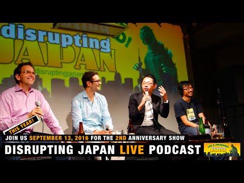 Disrupting Japan Live! - Sep 13, 2016 - Promo Clip