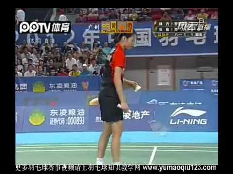 Lin Dan/Li Xuerui played Mixed Doubles