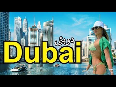 Travel to Dubai | Documentry And History About Dubai | Dubai Travel 2021 | World Travel Diary