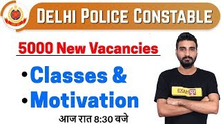 Delhi Police Constable | 5000 New Vacancies | By Vivek Sir