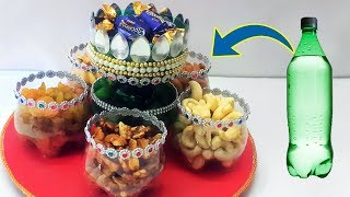 Waste Bottle Dry Fruit & Chocolate Tray for Diwali | Plastic Bottle Recycling Craft