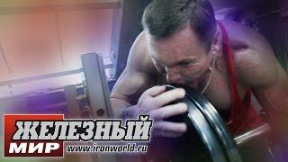 Он тренировал Путина, Медведева и Михалкова! А также первым побил рекорд Арнольда Шварценеггера!