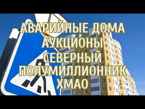 Сургут поставил рекорд благодаря нацпроекту