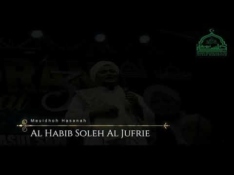 Sholawat Pembuka Pintu Rezeki Habib Sholeh Habib Ahmad