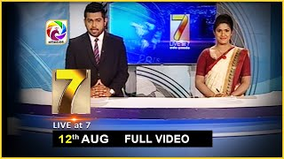 Live at 7 News – 2019.08.12 Thumbnail