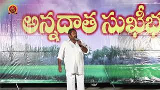 R.Narayana Murthy Press Meet About Annadata Sukhibhava Movie - Bhavani HD Movies