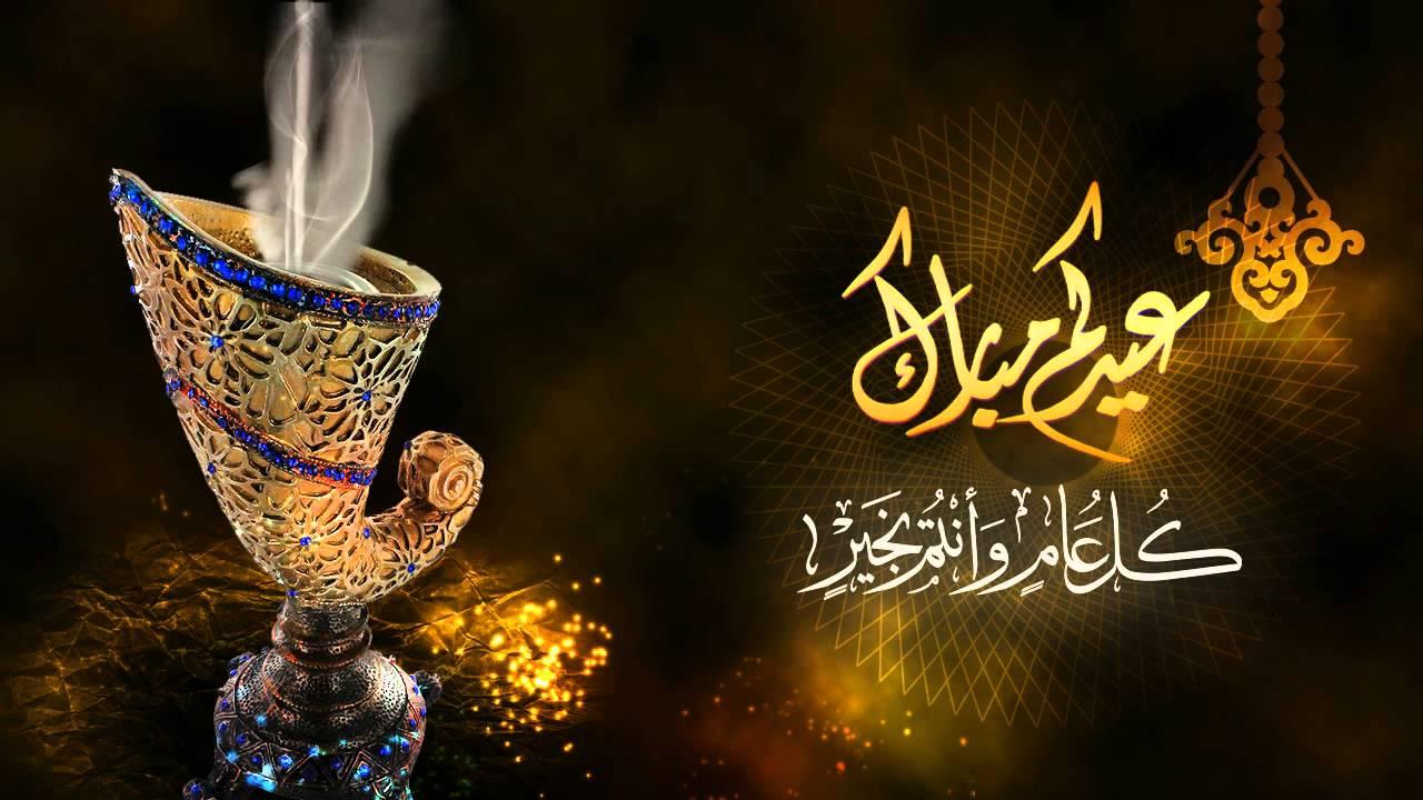 Hasil gambar untuk عيد مبارك