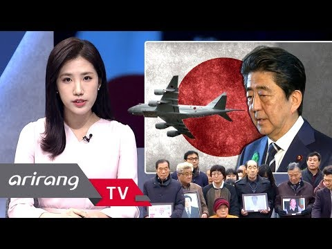 [The Point : World Affairs] Ep.32 - Deteriorating Korea-Japan relations _ Full Episode